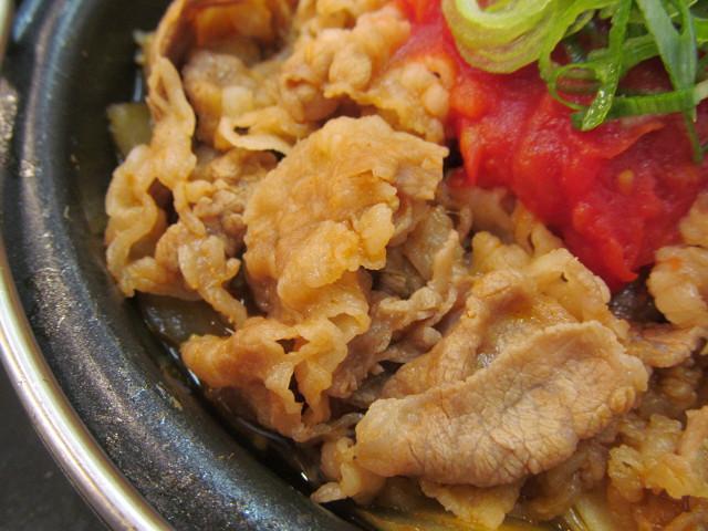 吉野家トマト牛鍋膳の牛肉