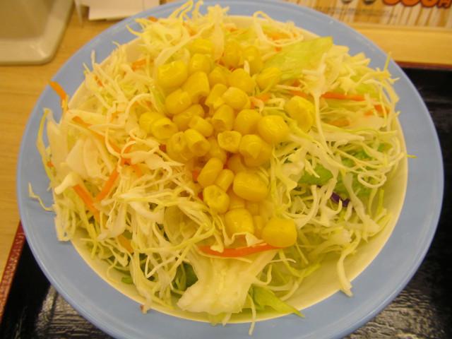 松屋てりたまチキン定食の生野菜
