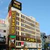 MEGAドンキホーテ立川店2月5日オープンサムネイル