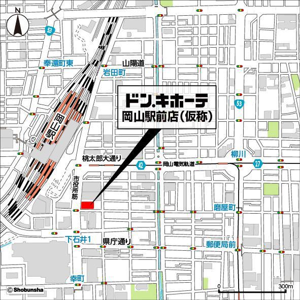 ドンキホーテ岡山駅前店周辺地図