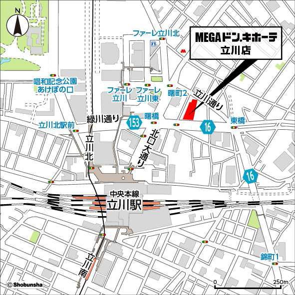 MEGAドンキホーテ立川店周辺地図
