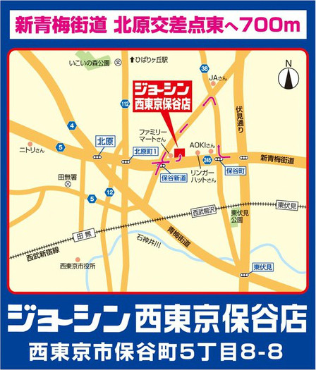 ジョーシン西東京保谷店地図