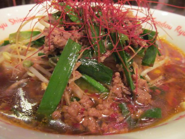 琉球新麺久野菜たっぷりうま辛ラーメンの挽き肉とにら