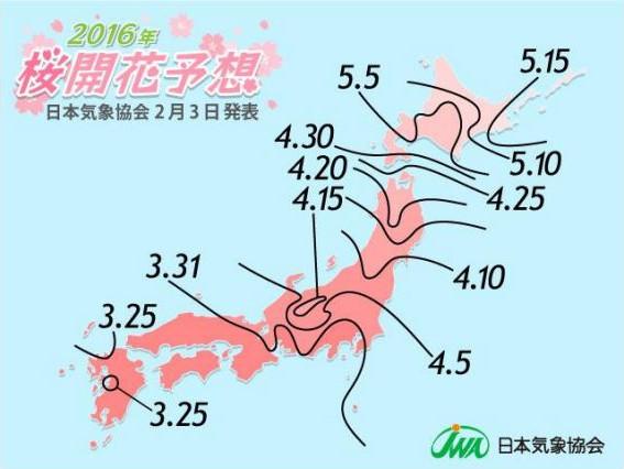 2016年桜前線予想図20160203ver