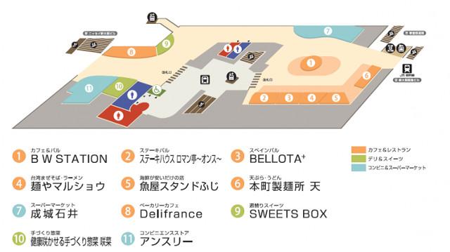 新なにわ大食堂店舗配置図
