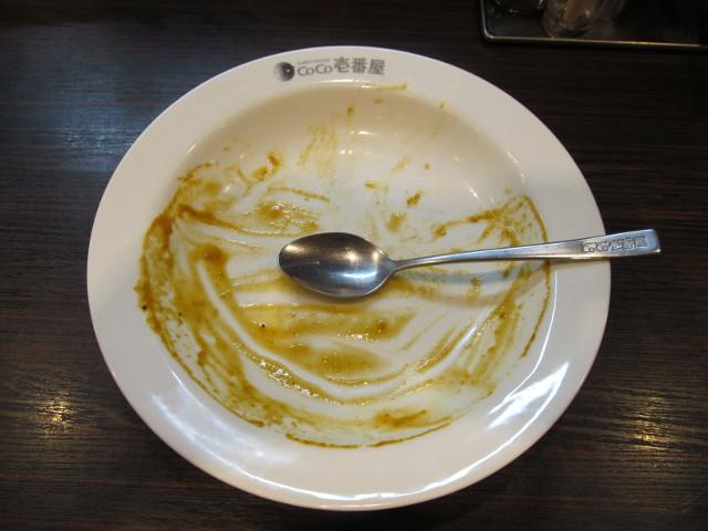 CoCo壱番屋グランドマザーカレーを完食