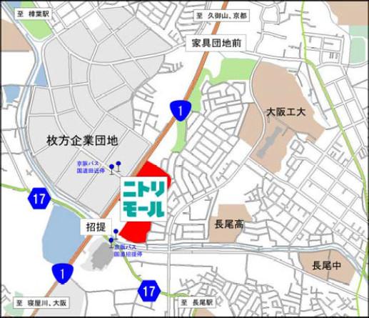 ニトリモール枚方周辺地図