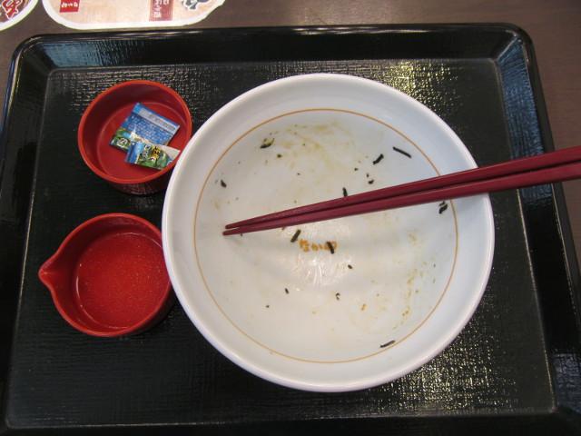なか卯サーモン丼を完食