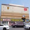 MEGAドンキホーテ板橋志村店4月1日オープンサムネイル