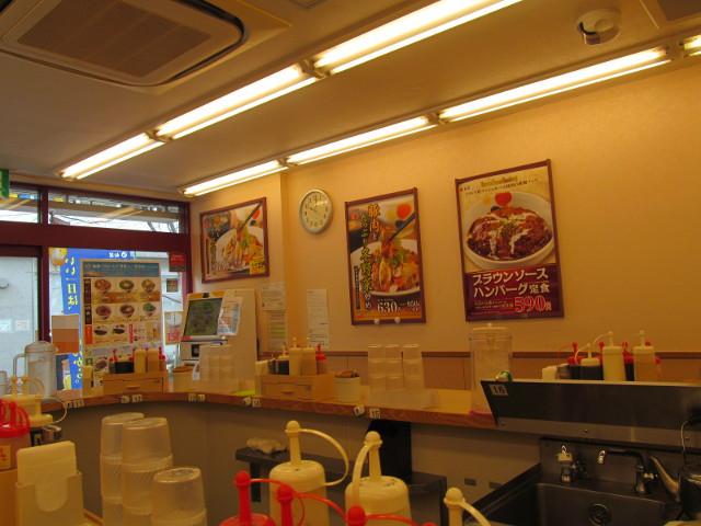 松屋店内の豚肉とたっぷり冬野菜炒めポスター