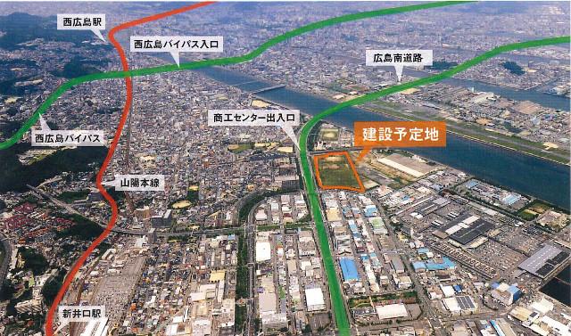 広島西部SCプロジェクト施設予定地