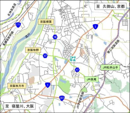 ニトリモール枚方広域地図