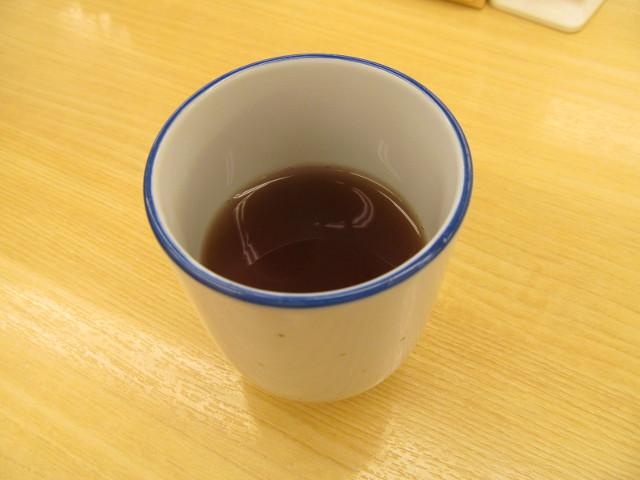 松屋のお茶で一服20160204