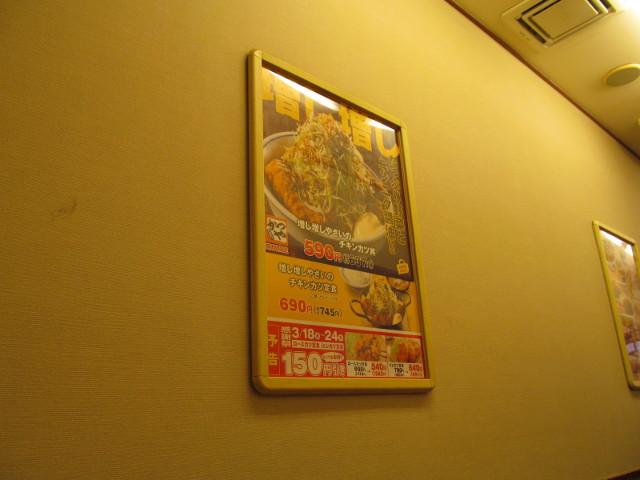 かつや店内の増し増しチキンカツ丼ポスター