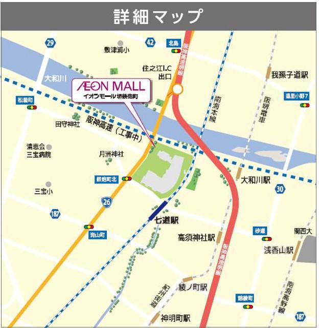 イオンモール堺鉄砲町詳細マップ