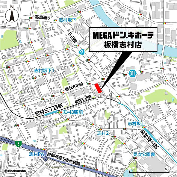MEGAドンキホーテ板橋志村店周辺地図