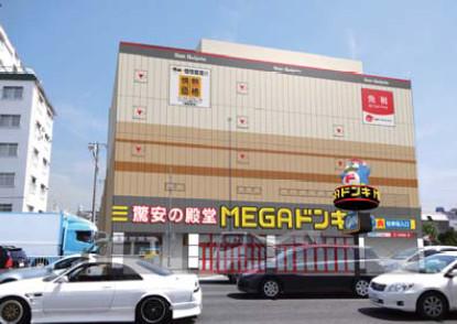MEGAドンキホーテ板橋志村店外観イメージ