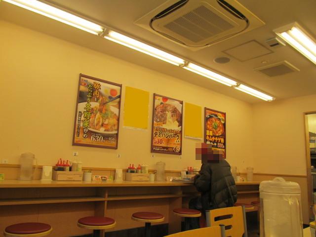 松屋店内のとろーりチーズが入ったデミハンバーグ定食ポスター