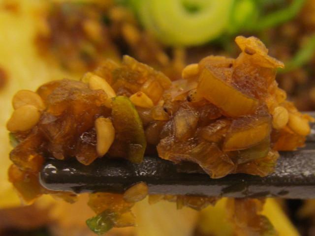 松屋豚肉とたっぷり冬野菜炒めのネギ醤油をドアップ