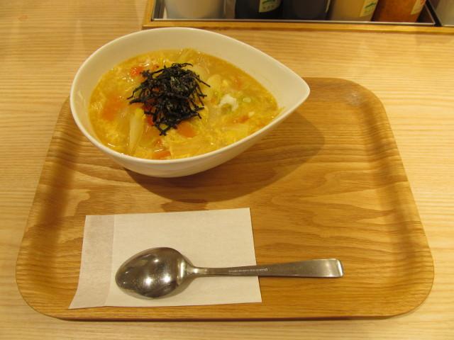 松屋冬野菜と玉子の生姜塩スープごはん一式