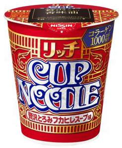 カップヌードルフカヒレスープ味商品画像