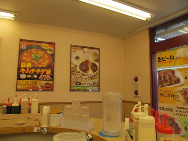 松屋店内のチーズinハンバーグカレーポスター