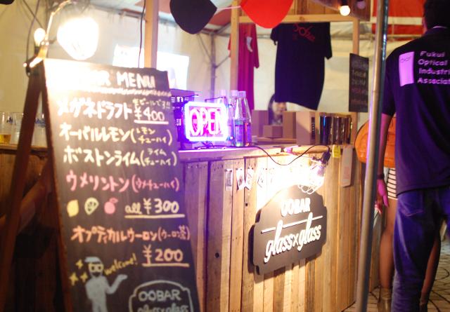 めがねフェス2016glassglass