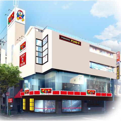 ピカソ南行徳駅前店オープンサムネイル