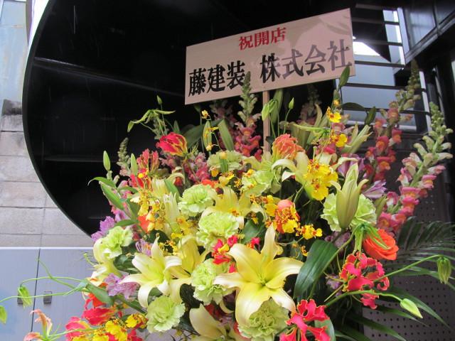 日高屋豪徳寺駅前店祝い花3