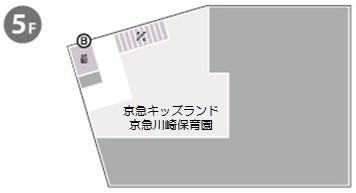 京急川崎駅前ビル5階フロアマップ