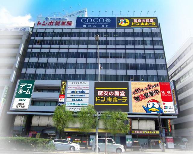 ドンキホーテ岡山駅前店外観イメージ
