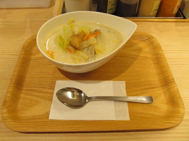 松屋冬野菜ときのこの豆乳だしスープごはん一式