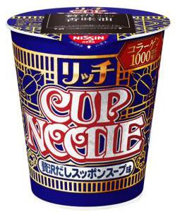 カップヌードルスッポンスープ味商品画像