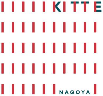 KITTE名古屋ロゴ