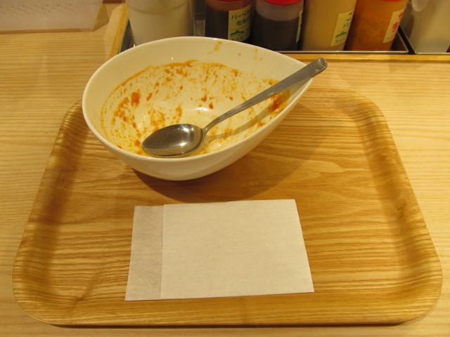 松屋きのこと彩り野菜のトマトスープごはんを完食完飲