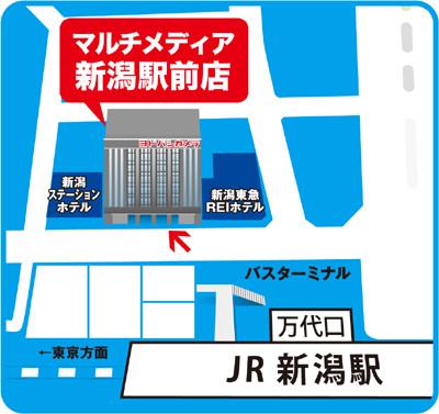 ヨドバシカメラマルチメディア新潟駅前店地図
