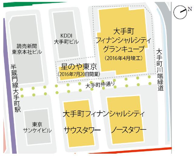 大手町街区配置地図640