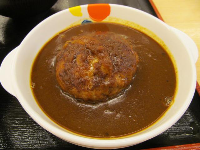 松屋チーズinハンバーグカレーのハンバーグ