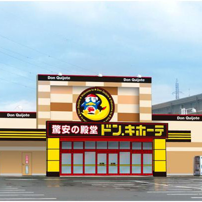 ドンキホーテ磐田店オープンサムネイル