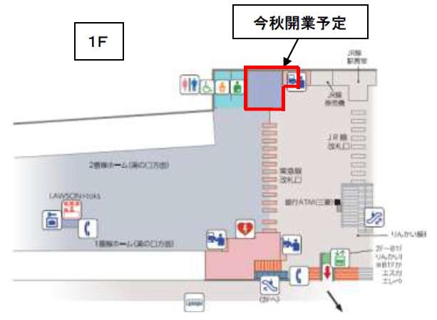 エトモ大井町1階フロアマップ