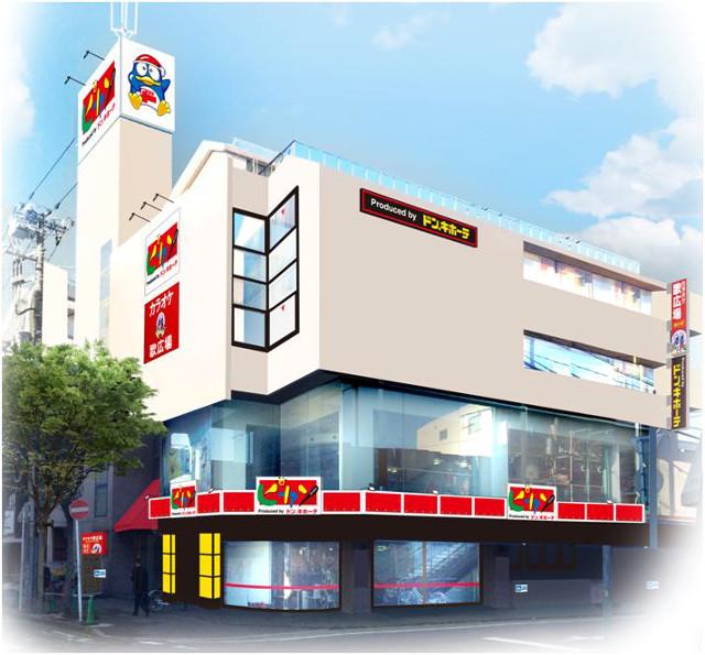 ピカソ南行徳駅前店外観イメージ