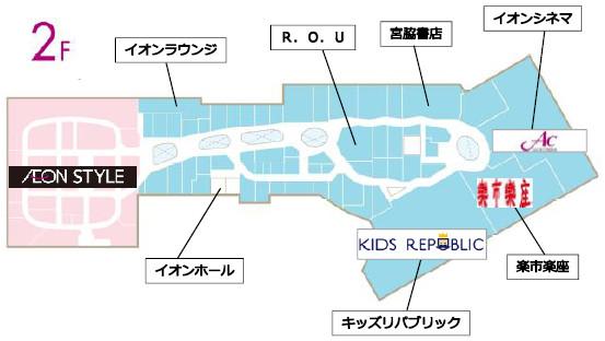 イオンモール今治新都市2階フロア構成と名称