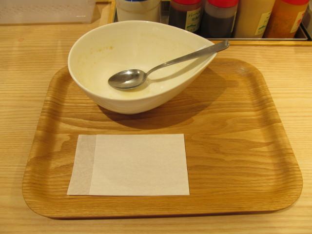 松屋冬野菜と玉子の生姜塩スープごはんを完食完飲