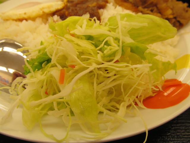 松屋担々エッグプレートの生野菜