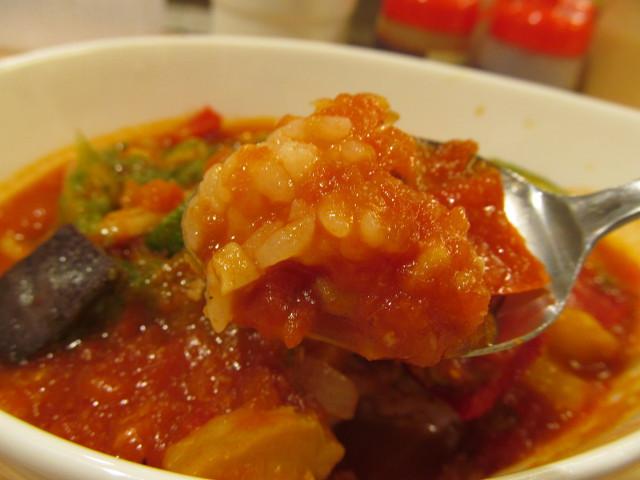松屋きのこと彩り野菜のトマトスープごはんのライス