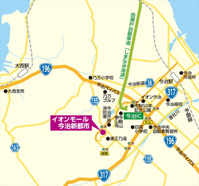 イオンモール今治新都市周辺地図640