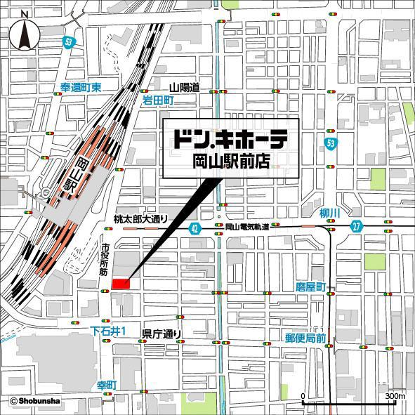 ドンキホーテ岡山駅前店周辺地図20160301