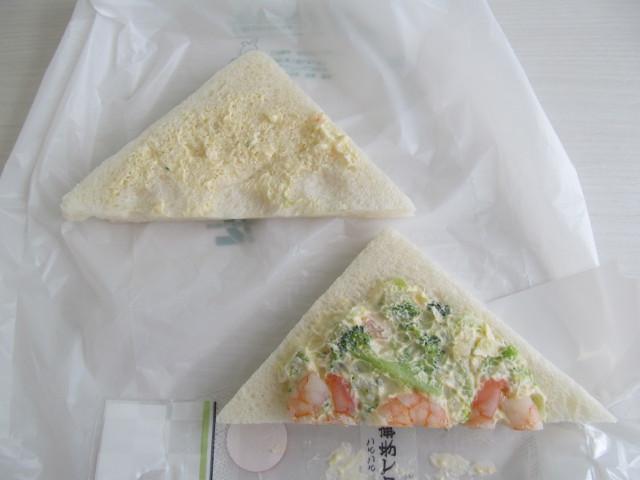 セブンイレブン海老ブロッコリーサラダサンド反対側からパンをめくる