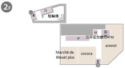 京急川崎駅前ビル2階フロアマップ