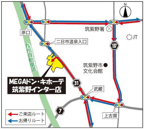 MEGAドンキホーテ筑紫野インター店駐車場入退店経路図